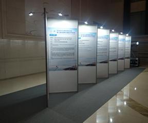 中國藥理學會會議布置